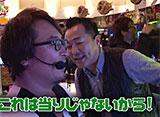 スロもんTAG #75 中武一日二膳&まりも vs 塾長&ガル憎 3