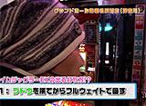 らぶパチらぶスロ #4 CRルパン三世〜消されたルパン〜|ニューアイムジャグラーEX