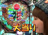 双極銀玉武闘 PAIR PACHINKO BATTLE #17 ドテチン&シルヴィー vs ムム見間違い&ちょび