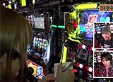 松本ゲッツ!!L #5 フェアリン(前半戦)
