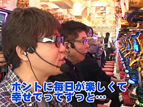 ヒロシ・ヤングアワー #142 末井昭「CR牙狼金色になれXX」