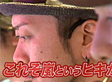 TAI×MAN #30「沖ドキ!」(後半戦)