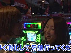 水瀬&りっきぃ☆のロックオン Withなるみん #130 千葉県松戸市