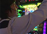 スロもんTAG #76 中武一日二膳&まりも vs 塾長&ガル憎 4