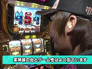 旬速ホール実戦! #12 パチスロ アレジン