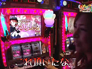 まりも☆舞のダーツの旅 in GIZNA S-style #9/#10