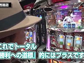 引き継ぎリレーバトル 勝利への道標!! 2ndシーズン #11/#12 しんのすけ