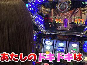 打チくる!? #114【かおりっきぃ☆前編】 パチスロ蒼天の拳2
