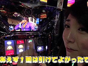 打チくる!? #116【サワミオリ前編】 パチスロ蒼天の拳2