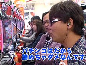 ヒロシ・ヤングアワー #143 ドラゴン広石「CRめぞん一刻〜好きなのに…〜 299ver.」