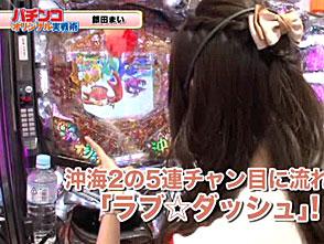 玉かメダルか? #5 銀田まい&守山有人&ちょび vs イトシン&みさお&スロミック・エイキ(前半戦)