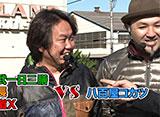 スロもんTAG #77 中武一日二膳&塾長&無道X vs 八百屋コカツ 1