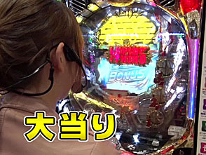 レッツ☆パチンコオリ法TV〜この時間からはこう打て!!〜 #9 ソフィー vs 瑠花(前半戦)