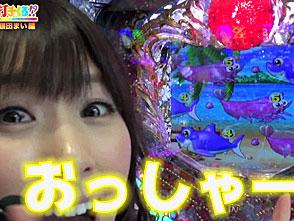 打チくる!? #121【銀田まい後編】 CRスーパー海物語 IN 沖縄3
