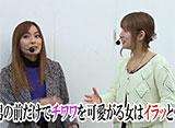 サイトセブンカップ #250 20シーズン ポコ美 vs カブトムシゆかり(前半戦)
