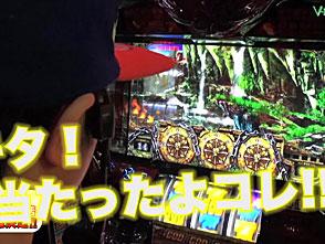 打チくる!? #131【ゆう坊前編】 アナザーゴッドハーデス -奪われたZEUSVer.-