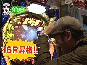 パチマガGIGAWARS シーズン5 #13 優勝決定戦