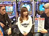 【特番】俺の・私のパチンコ2014 本編