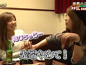 PPSLタッグリーグ 【特番】〜手羽先代稼いじゃるぞ!な禊実戦編〜