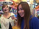 サイトセブンカップ #251 20シーズン ポコ美 vs カブトムシゆかり(後半戦)