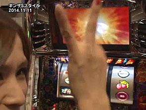 まりも☆舞のダーツの旅 in GIZNA S-style #15/#16