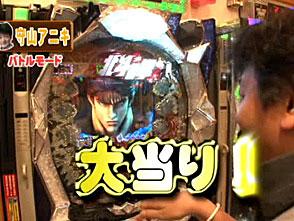炎の!!パチンコ頂リーグ #44 アニキ vs 小太郎