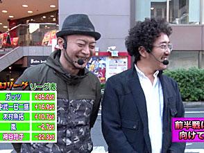 情熱!パチスロリーグ #19 木村魚拓 vs 嵐(前半戦)