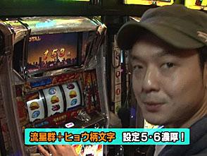 旬速ホール実戦! #17 サラリーマン金太郎 出世回胴編