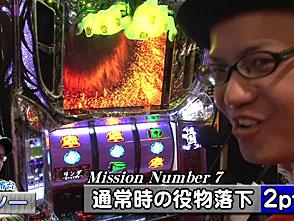 百戦錬磨 PACHISLOT BATTLE COLLECTION #20「パチスロリング 呪いの7日間」ミッションバトル