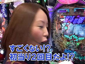 水瀬&りっきぃ☆のロックオン Withなるみん #132 神奈川県川崎市