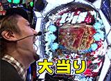 レッツ☆パチンコオリ法TV〜この時間からはこう打て!!〜 #11 セリー vs ひかり(前半戦)