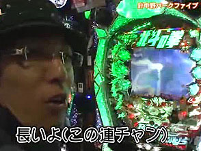 ういちのパチンコ放浪記 #3/#4