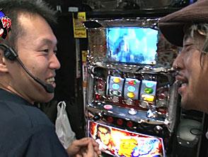サラもり刑事〜パチスロ捜査班〜 #39
