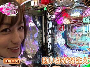 ビワコ?かおりっきぃ☆のこれが私の生きる道Plus #13 及川奈央 1