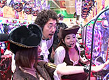 海賊王船長タック Season3 #3 第2回 前半戦