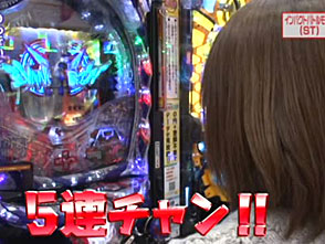 水瀬&りっきぃ☆のロックオン Withなるみん #133 群馬県伊勢崎市