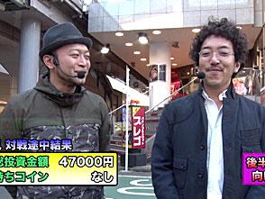 情熱!パチスロリーグ #20 木村魚拓 vs 嵐(後半戦)