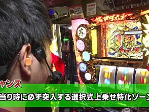 旬速ホール実戦! #19 パチスロ黄門ちゃま 喝