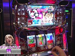 百戦錬磨 PACHISLOT BATTLE COLLECTION #21「第13回バトルカップトーナメント」とっぱち vs 飄