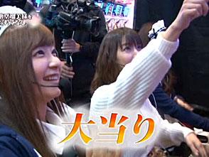 ヒラヤマンのおもてなし #20 二階堂瑠美「CR哲也2〜雀聖再臨〜」後編