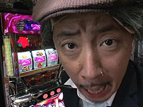 サラもり刑事〜パチスロ捜査班〜 #41