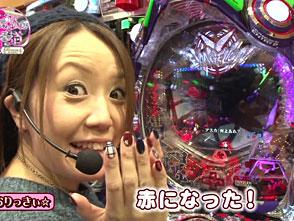 ビワコ かおりっきぃ☆のこれが私の生きる道Plus #15 及川奈央 3