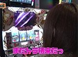 松本ゲッツ!!L #9 nanami(前半戦)