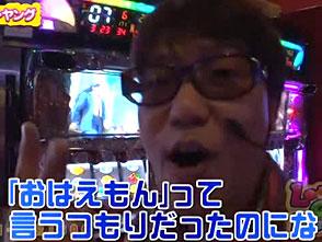 しんのすけのLet's Go Begin! #3/#4/#5 ゲスト「ヒロシ・ヤング」後編
