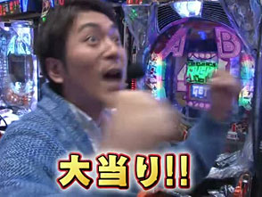 ブラマヨ吉田のガケっぱち #133 スーパーマラドーナ 武智正剛 前編