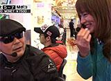 サイトセブンカップ #256 20シーズン バイク修次郎 vs ポコ美(前半戦)