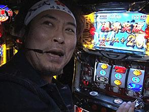 サラもり刑事〜パチスロ捜査班〜 #42
