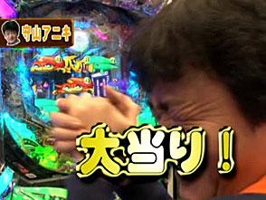 炎の!!パチンコ頂リーグ #46 守山アニキ vs 優希