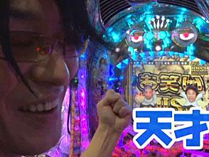 ビジュRパチンコ劇場 #229 旬台の時間ですよ編 10万円デスマッチ「CR夜王 F」「CRぱちんこ よしもとタウン」