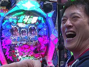 レッツ☆パチンコオリ法TV〜この時間からはこう打て!!〜 #13 珍留 vs セリー(前半戦)